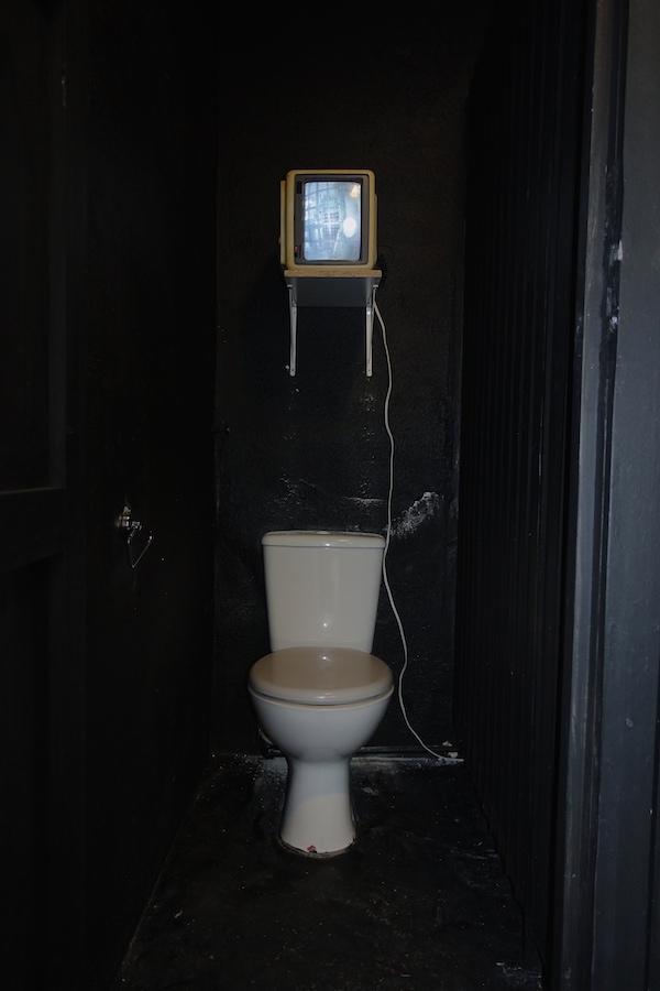 Golden Shower (2009)
